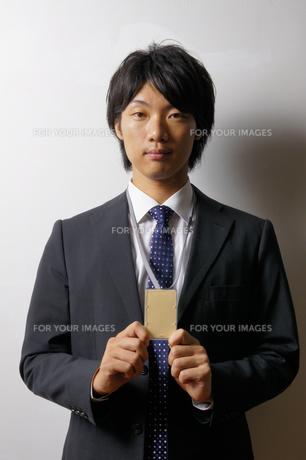 若いビジネスマンのポートレートの写真素材 [FYI00425317]