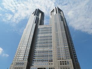 東京都庁の素材 [FYI00427930]