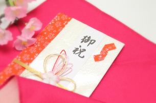 お祝いののし袋の写真素材 [FYI00428531]
