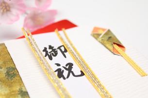 お祝いののし袋の写真素材 [FYI00428543]