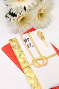 お祝いののし袋の写真素材 [FYI00428545]