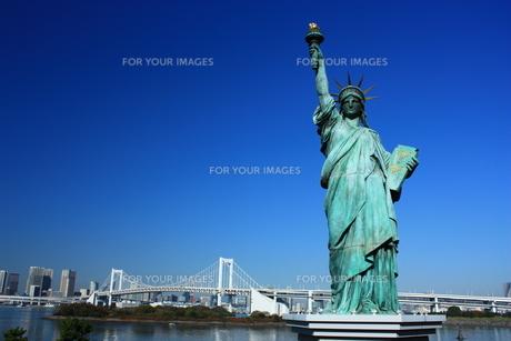 お台場自由の女神の写真素材 [FYI00428901]