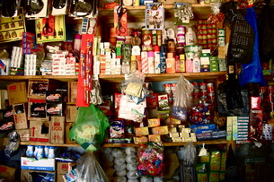 マリの商店の写真素材 [FYI00429343]