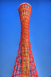 神戸ポートタワーの写真素材 [FYI00429702]
