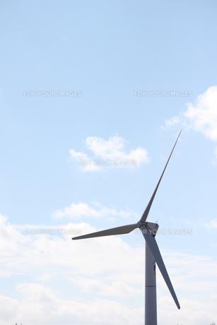 風力発電の素材 [FYI00434142]