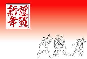 鳥獣戯画風年賀の写真素材 [FYI00435847]