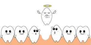 デントくん-さよならの写真素材 [FYI00435885]