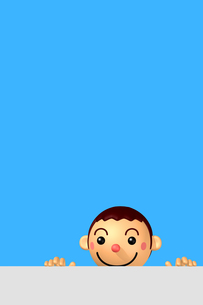 子供 覗く テーブル ブルーの写真素材 [FYI00436232]