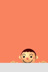 男の子 覗く テーブル オレンジの写真素材 [FYI00436238]
