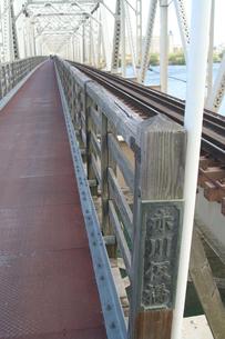 赤川鉄橋の写真素材 [FYI00436241]