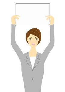 ボードを両手で上げる女性のイラストの写真素材 [FYI00440247]