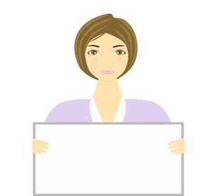 ボードを持つ女性のイラストの写真素材 [FYI00440257]