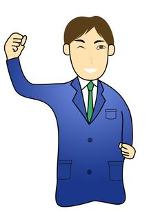 ガッツポーズをするビジネスマンの写真素材 [FYI00440266]
