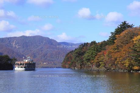 十和田湖の素材 [FYI00440840]