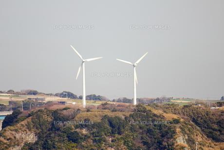 2基の風車の素材 [FYI00442393]