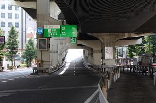 首都高速・池尻ランプの写真素材 [FYI00442899]