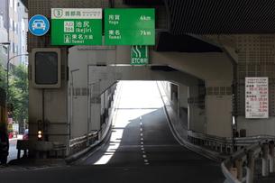 首都高速・池尻ランプの写真素材 [FYI00442902]