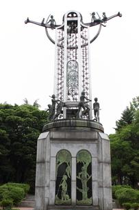 青森・平和公園のモニュメントの素材 [FYI00443179]