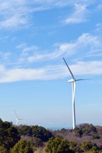 風力発電機-3の素材 [FYI00443778]