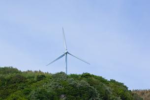 scene[wind_turbine]_004の素材 [FYI00445783]