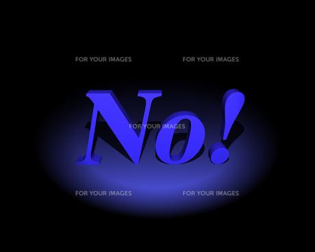 ライトを浴びる青いNoの素材 [FYI00448443]