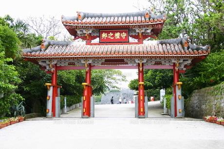 首里城 守礼の門の写真素材 [FYI00451567]