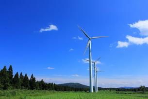 風力発電の素材 [FYI00452584]