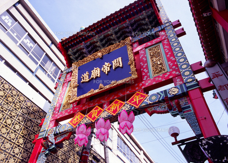 関帝廟通門の写真素材 [FYI00453275]