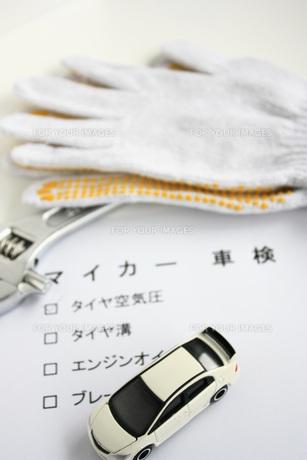 車検の写真素材 [FYI00455198]