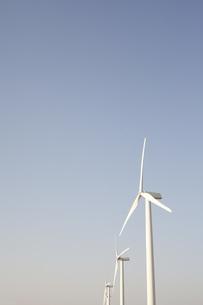風力発電の素材 [FYI00455271]