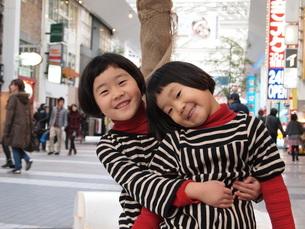 たてよこ姉妹の写真素材 [FYI00455726]
