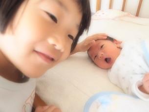 生誕の喜びの写真素材 [FYI00455765]