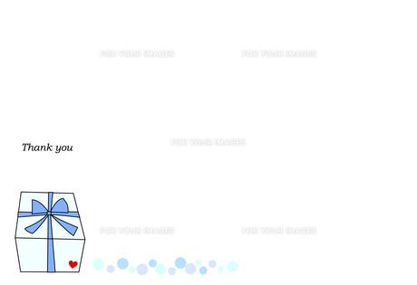 青いギフトボックスの素材 [FYI00456008]