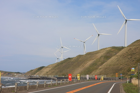 風力発電の素材 [FYI00456615]