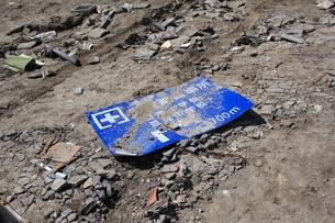 東日本大震災と津波の写真素材 [FYI00457702]