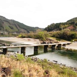 四万十川の写真素材 [FYI00458998]