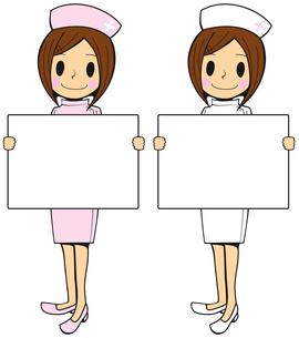 ボードを持つ看護師の写真素材 [FYI00459642]