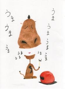 馬の耳に念仏の写真素材 [FYI00459809]