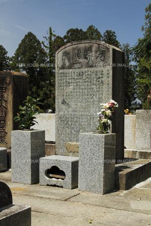 藤田東湖の墓の写真素材 [FYI00461612]