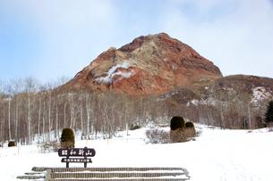 冬の昭和新山の写真素材 [FYI00465409]