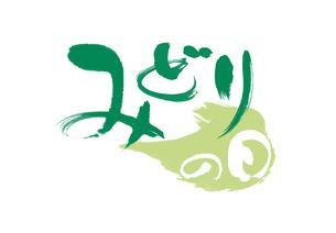 絵文字(みどりの日)の素材 [FYI00466084]