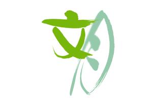 文月(7月) 緑色 イラストの写真素材 [FYI00466101]