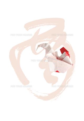 酉の文字と鳥の折り紙の素材 [FYI00466123]