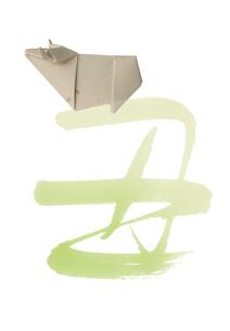 丑の文字と牛の折り紙の素材 [FYI00466130]
