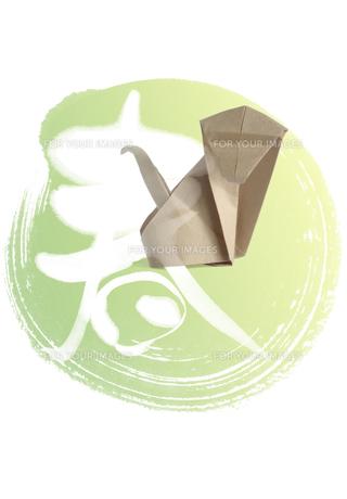 春の文字と猿の折り紙の素材 [FYI00466140]