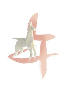 午の文字と馬の折り紙の素材 [FYI00466143]