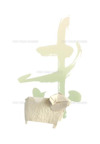 未の文字と羊の折り紙の素材 [FYI00466153]