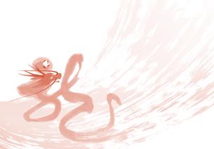 草書体の文字で表した赤い龍の素材 [FYI00466157]