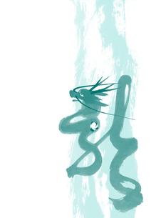 草書体の文字で表した緑の龍の素材 [FYI00466160]