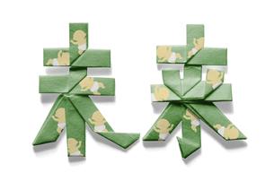 赤子の模様がある未来の文字の折り紙の写真素材 [FYI00466181]